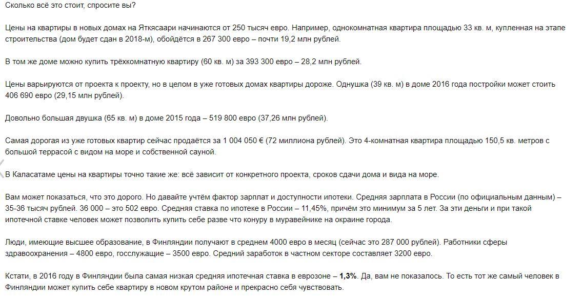 46fcfbe42cfc Острые вопросы отечественной истории   Фотографии старого Саратова