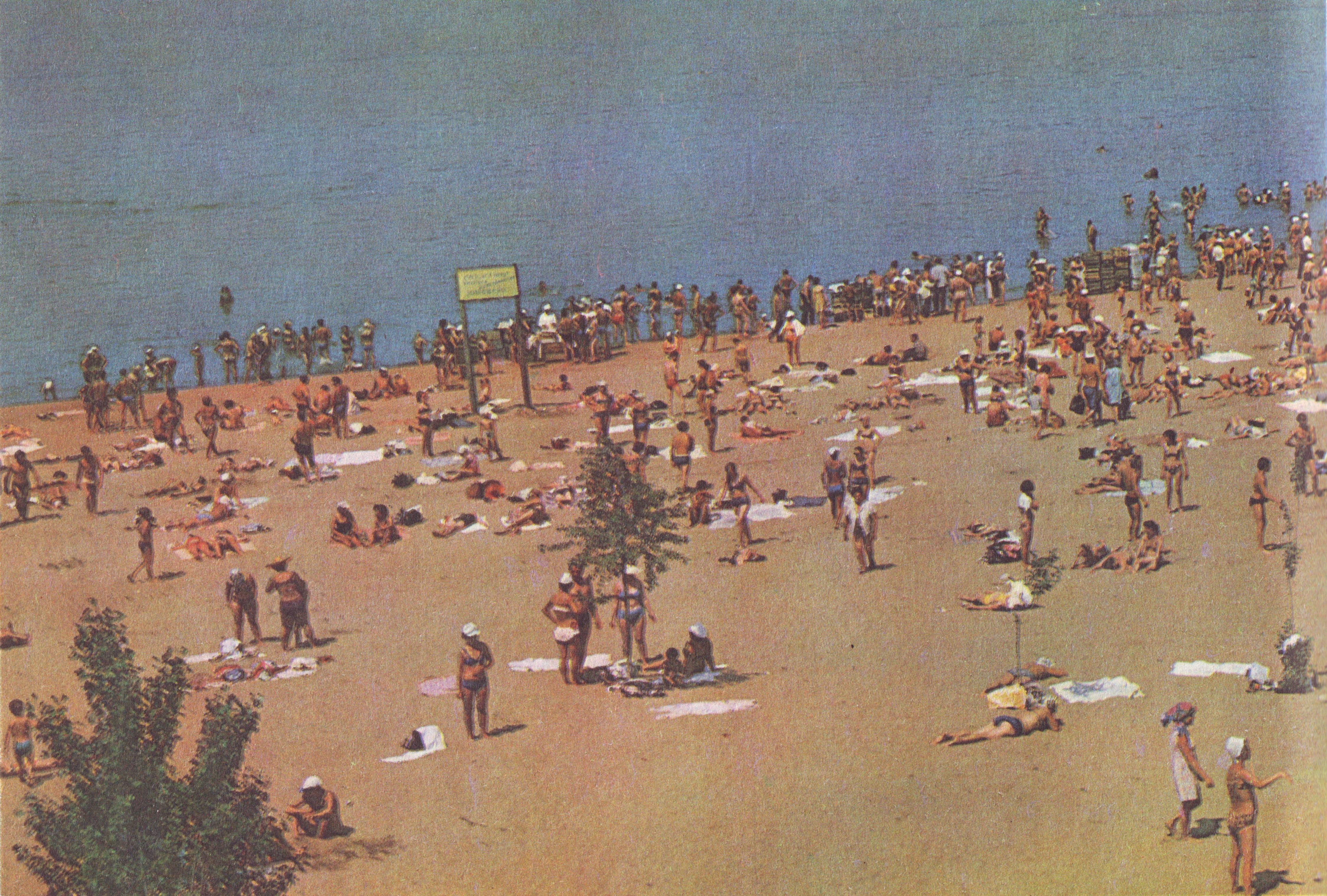 Саратовский городской пляж фото