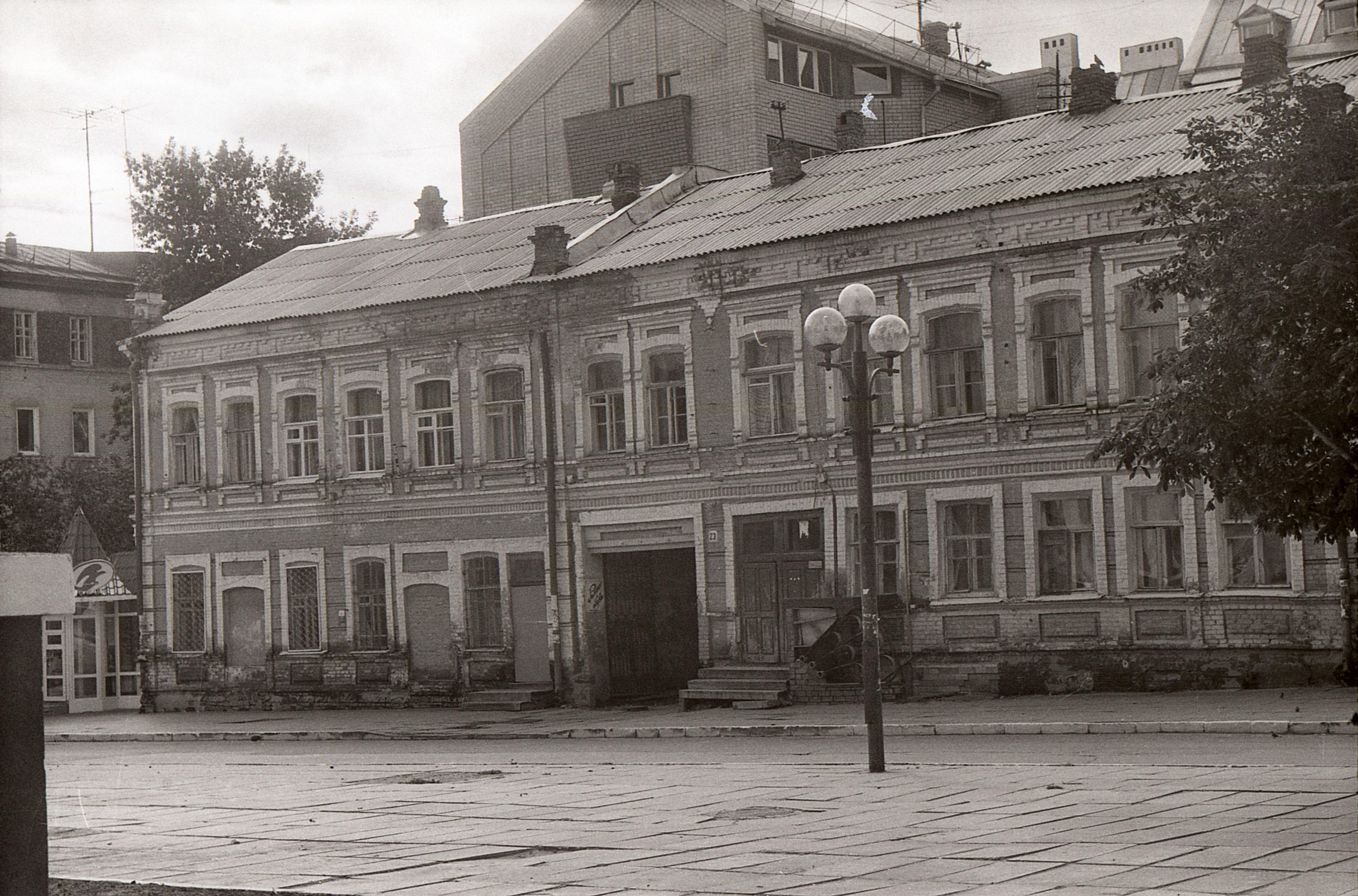 старое фото саратова волжский район улица валовая члены семейства проявляли