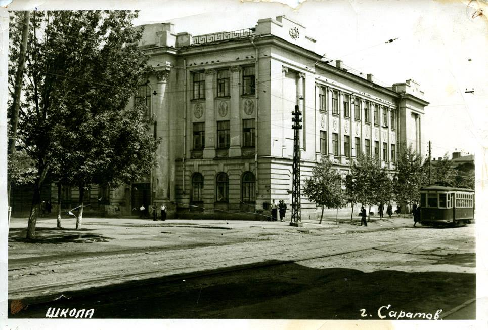 99-я школа на открытке