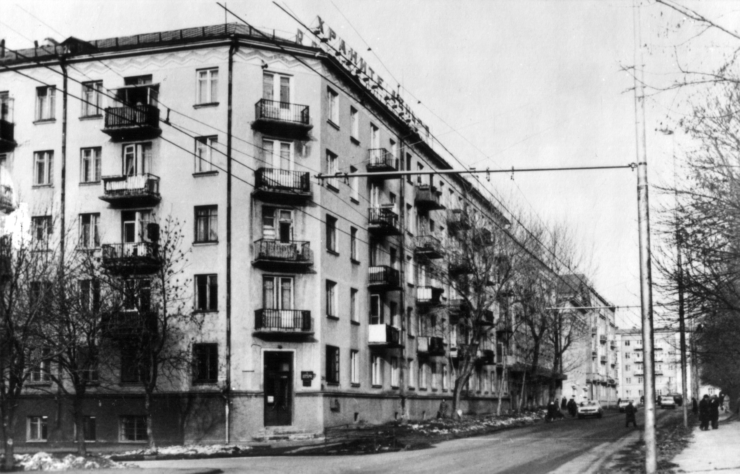 необходимые старое фото саратова волжский район улица валовая думают, что строительство