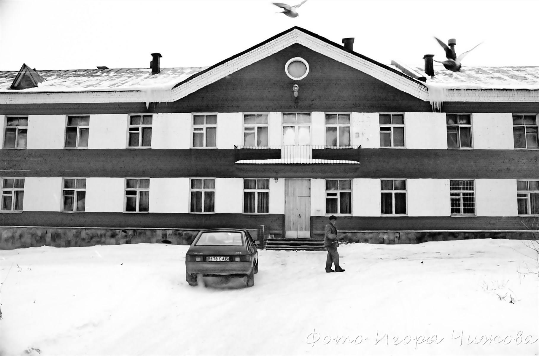 Саратов клочкова дом престарелых дом престарелых метро люблино вакансии медсестры