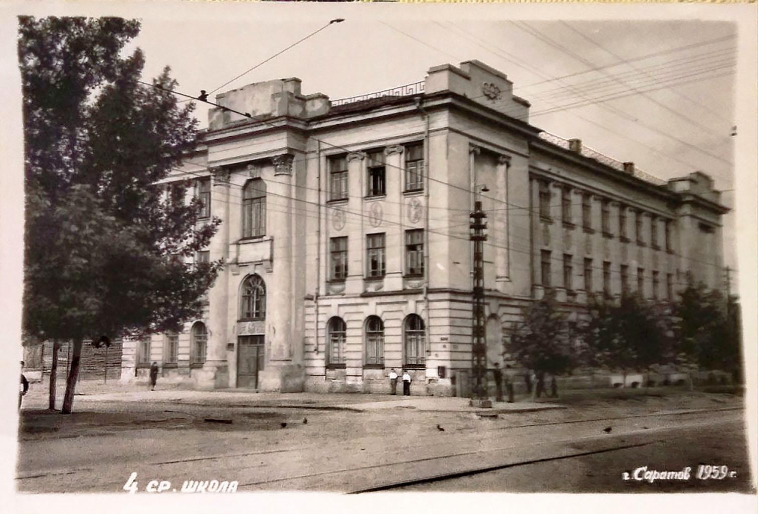 99-я школа на открытке 1959