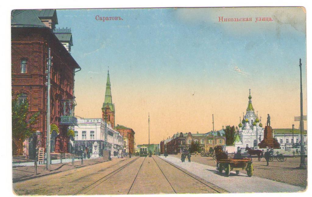 Картинки кинотеатре, саратов на старых фото и открытках