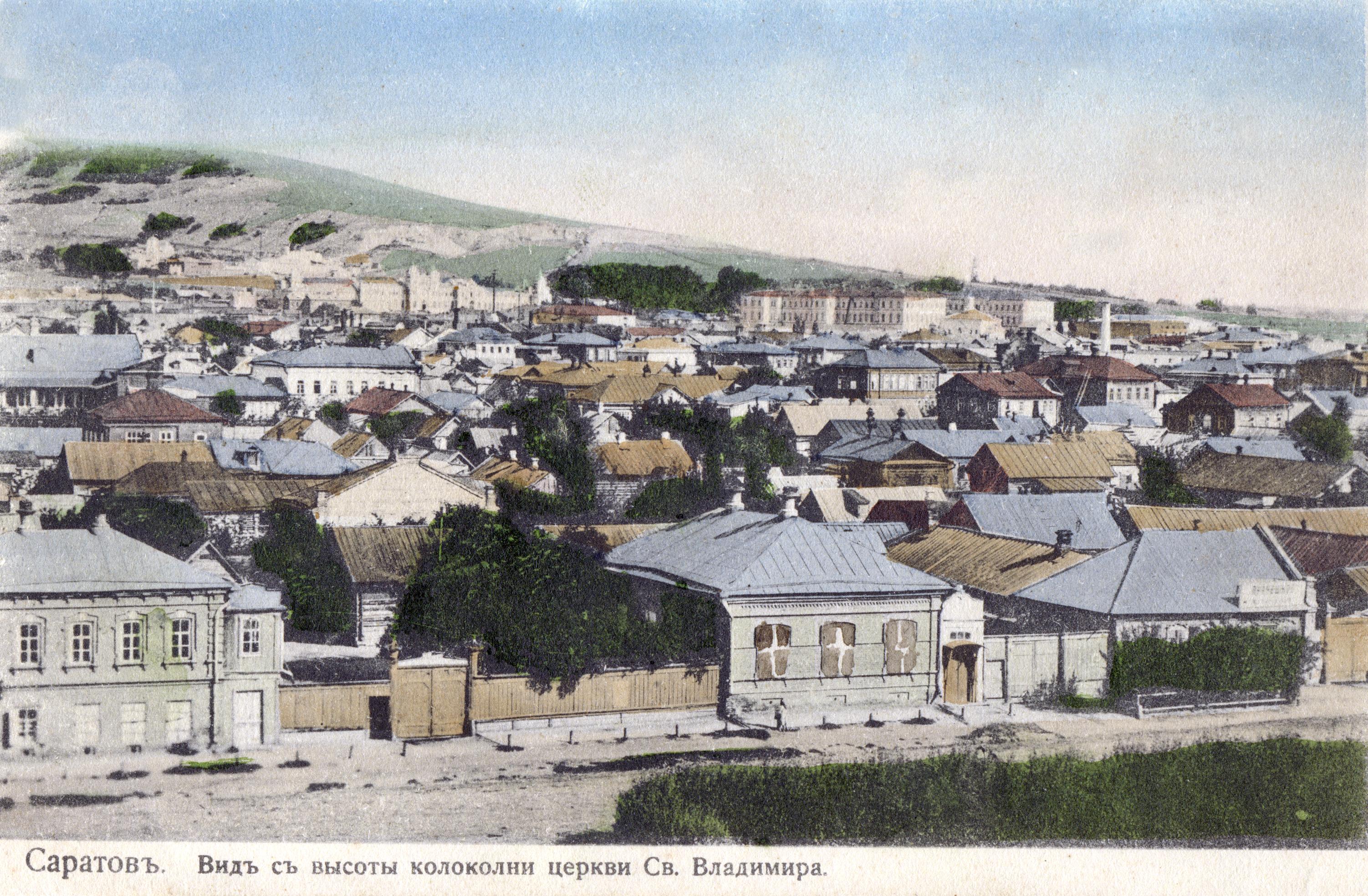 Фото саратова на старых открытках