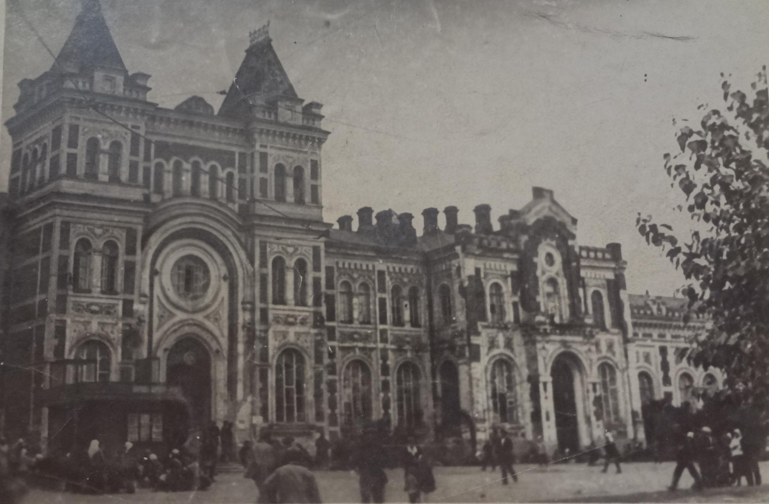 Фото саратова на старых открытках, поздравление