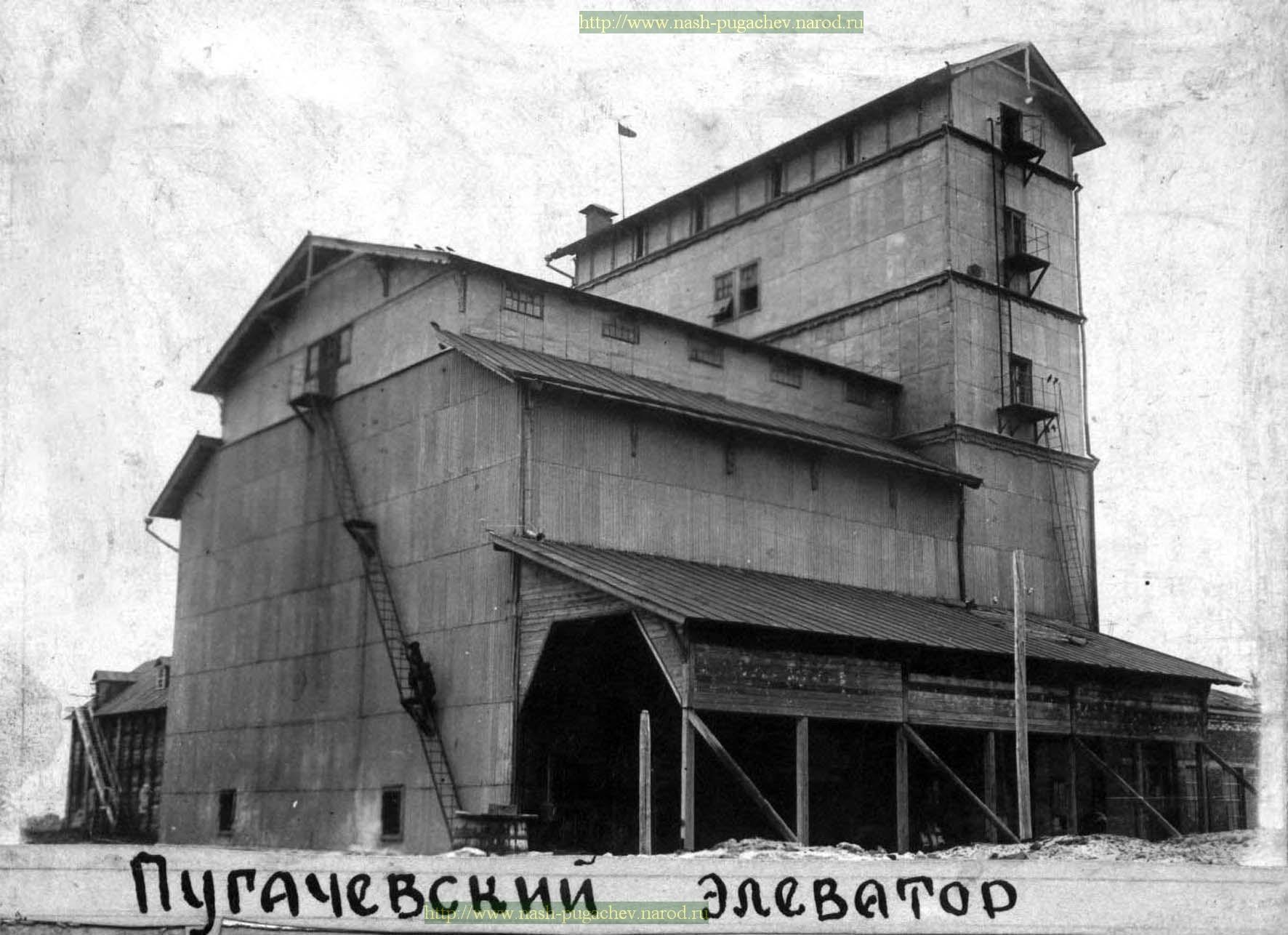 Элеватор пугачевский фольксваген транспортер фургон черный