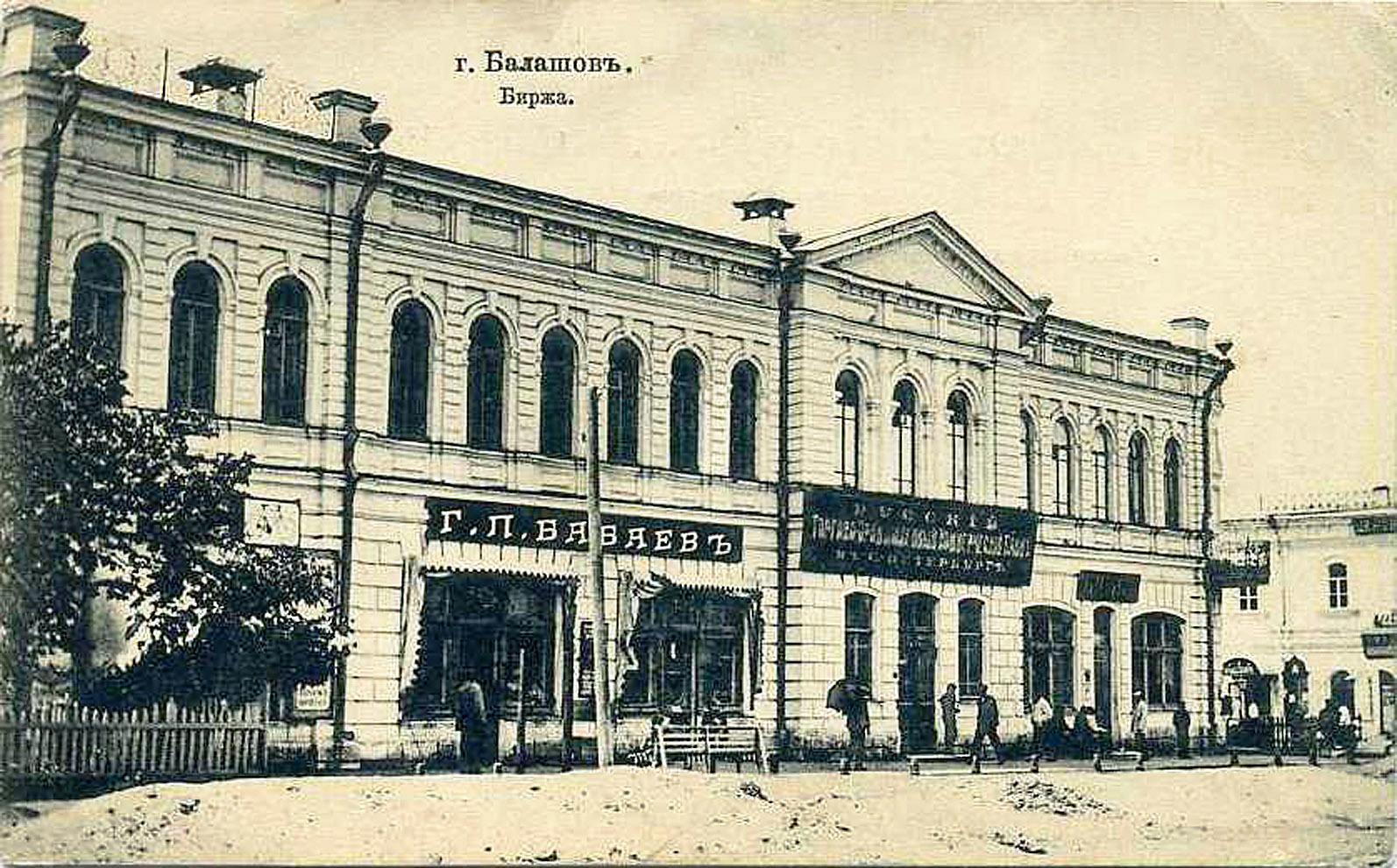 продаже загородных город новоузенск гостиница фото так