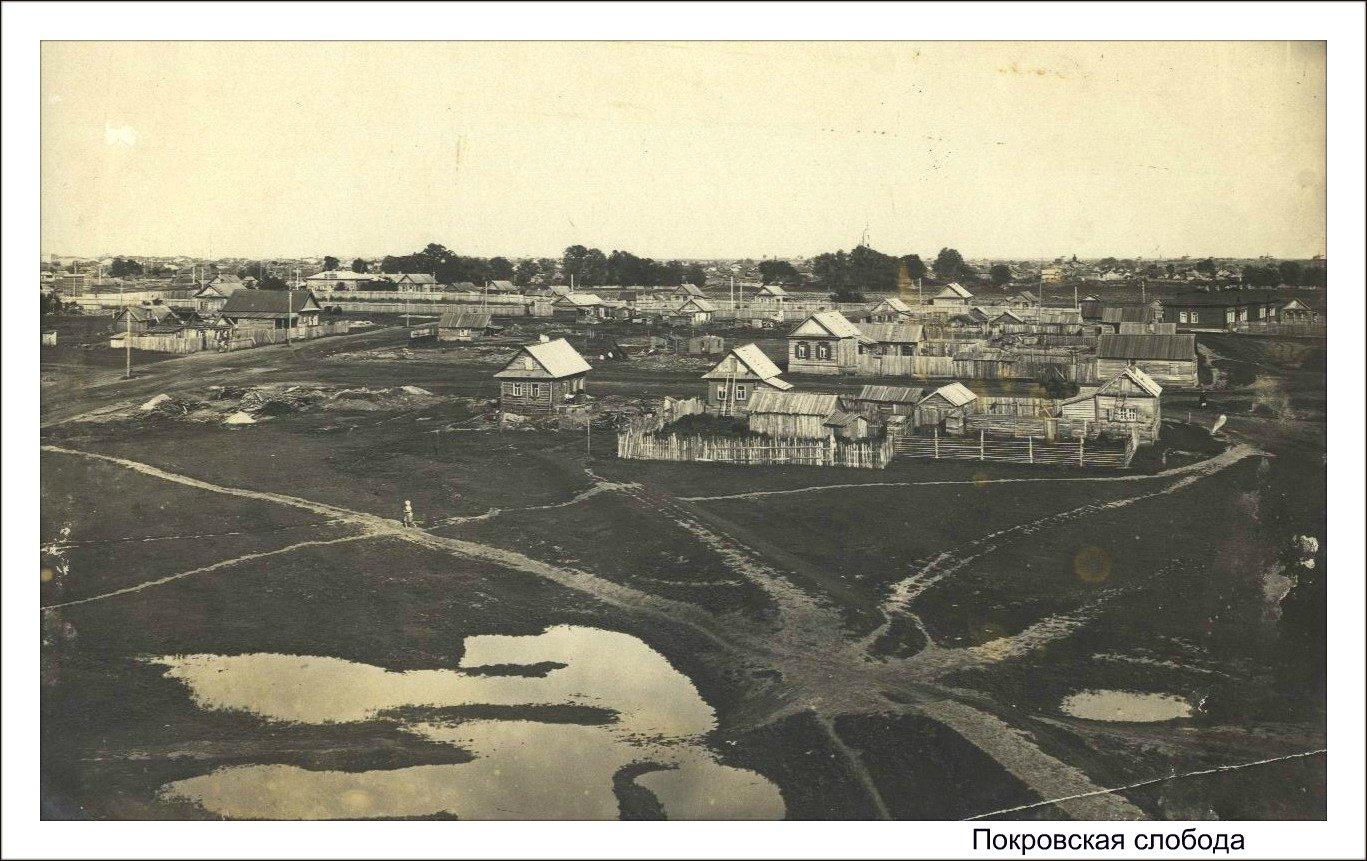 посохом старое фото архив село привольное энгельс гипоаллергенной диеты