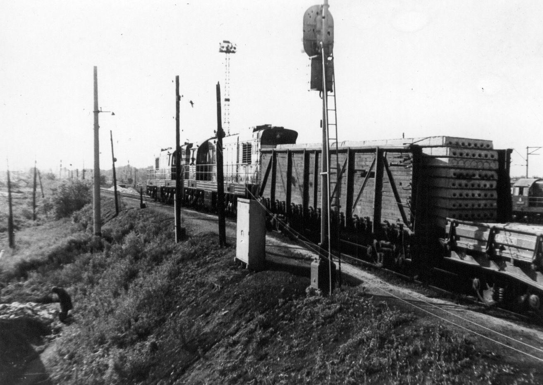 Станция сортировочная старые фото