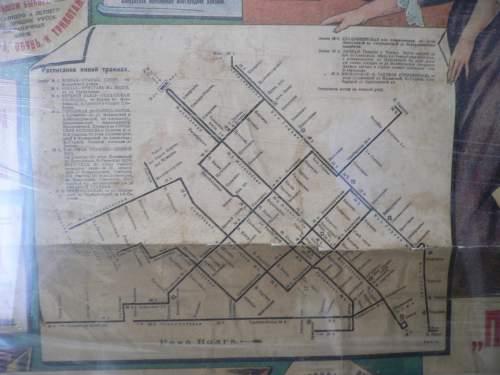 Схема движения трамвая 20-годы