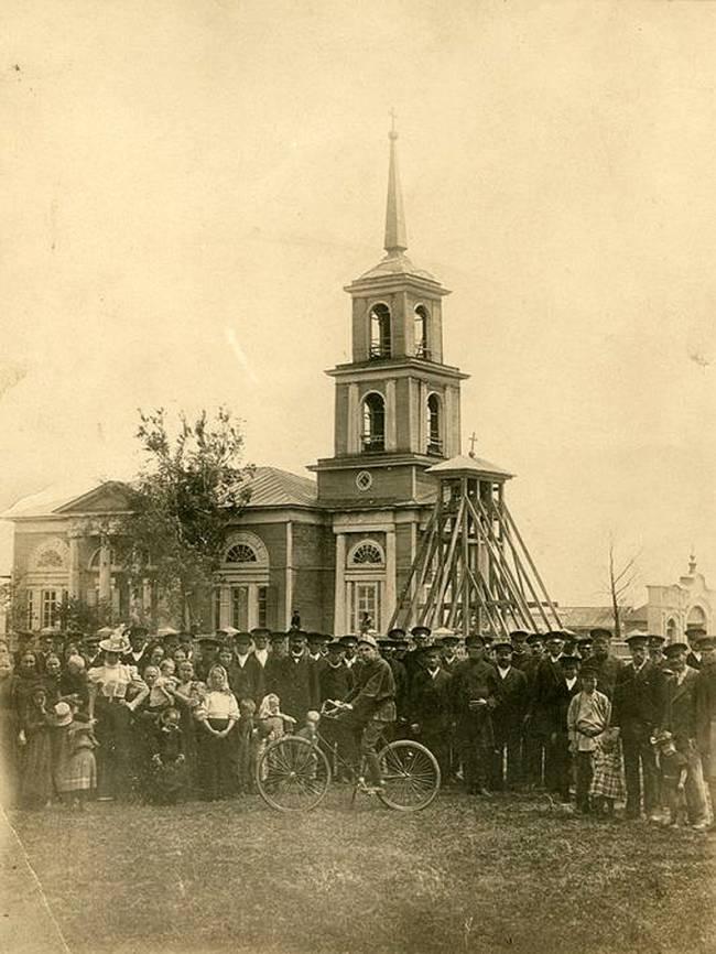 старое фото архив село привольное энгельс попасть