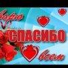 Аватар пользователя Юлия и Николай R